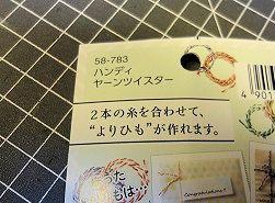 DSC01920.JPG