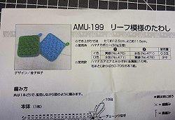 タワシ青4.JPG